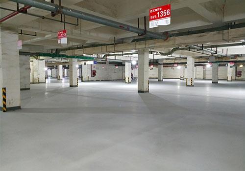 地下停车场自流平水泥地坪